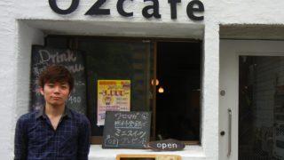 学生街での力試し   02cafe