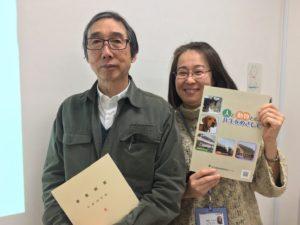 動物愛護相談センターの高橋さん(左)と栗原さん(右)