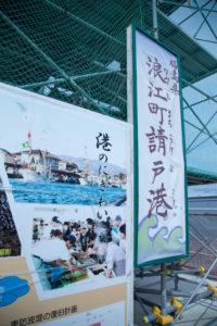 fukushima-12