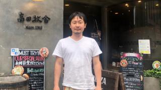 創業100年を超す老舗の変身を成功させた 4代目店主・藤田智紀さん