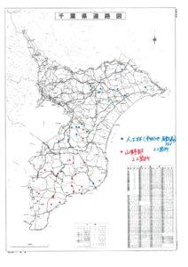 清水未来:地図2