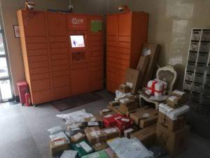 上海宅配ボックス画像