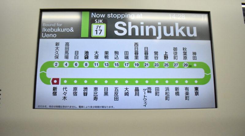 JR山手線 車内表示2か国語