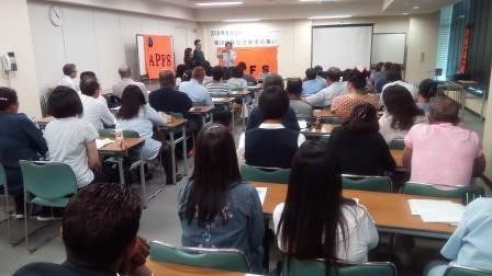 APFS移住労働者の集いの様子(提供:APFS)