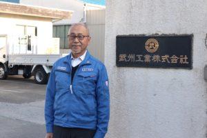 武州工業の林会長。東京・青梅市にある本社工場の前にて(撮影:筆者)