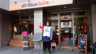 早稲田のつながりを生む #未来の喫茶店 Whistle CAFE