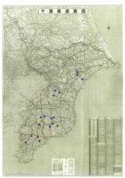 清水未来:千葉県道路図