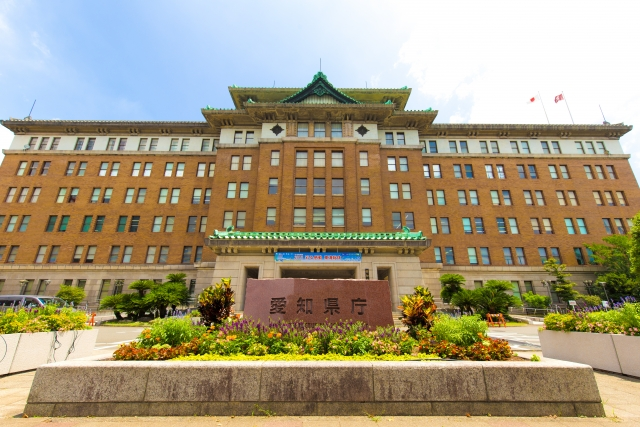 トップの写真は愛知県庁(無料写真素材 写真ACより)