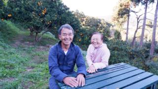 中高齢者の地方移住・就農と地域活性化 ― 千葉県鴨川市の取り組みから